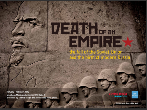 death of an empire picture